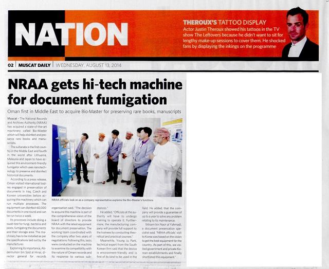 Muscat Daily-13-08-2014 04.jpg