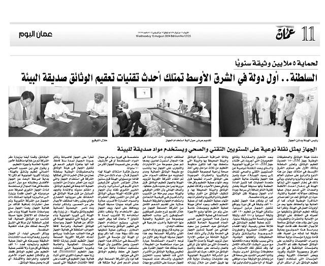Oman Daily13-08-2014 05.jpg